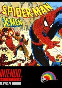 Обложка Spider-Man and the X-Men: Arcade's Revenge