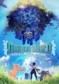 Digimon World -next 0rder-
