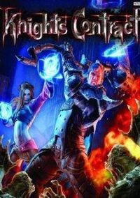 Обложка Knight's Contract