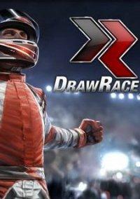 Обложка DrawRace