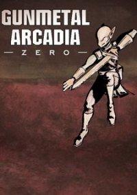 Обложка Gunmetal Arcadia Zero