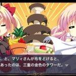 Скриншот Cure Mate Club – Изображение 4