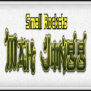 Обложка Small Rockets Mahjongg