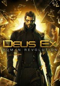 Обложка Deus Ex: Human Revolution