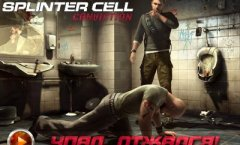 Tom Clancy's Splinter Cell Conviction. Видеопревью