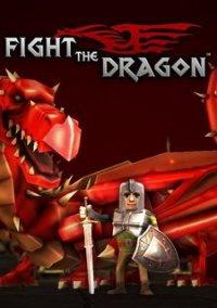 Обложка Fight The Dragon