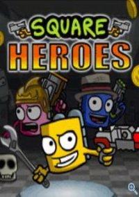 Обложка Square Heroes