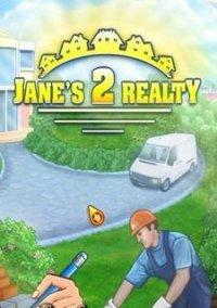 Обложка Jane's Realty 2