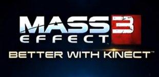 Mass Effect 3. Видео #18