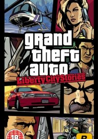 Обложка Grand Theft Auto: Liberty City Stories
