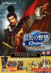 Обложка Nobunaga no Yabou Online: Tenka Mugen no Shou