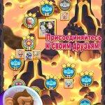 Скриншот Super Monkey Ball Bounce – Изображение 2