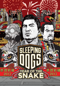 Sleeping Dogs: Year of the Snake – фото обложки игры