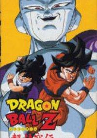 Обложка Dragon Ball Z - Super Gokuuden Kakusei