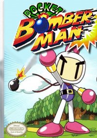 Обложка Pocket Bomberman