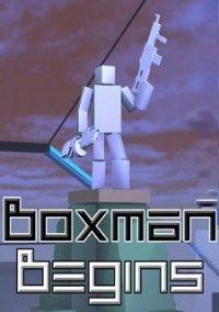 Обложка HitBox