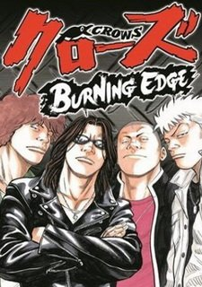 Crows: Burning Edge