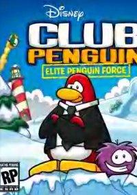 Club Penguin: Elite Penguin Force – фото обложки игры