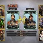 Скриншот San Goku Shi 12 – Изображение 4