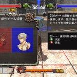 Скриншот Guilty Gear 2: Overture – Изображение 177