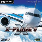 Обложка X-Plane 8
