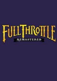 Обложка Full Throttle Remastered