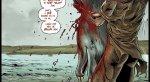 Монстры «Секретных материалов» и их аналоги из супергеройских комиксов - Изображение 26