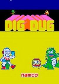 Обложка Dig Dug