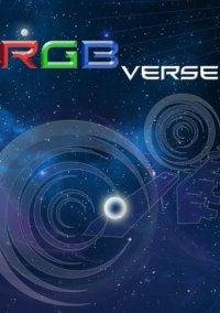 Обложка RGBverse