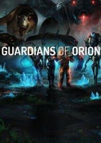 Обложка Guardians of Orion