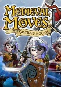Обложка Medieval Moves: Deadmund's Quest