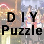 DIYPuzzle – фото обложки игры