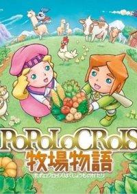 PoPoLoCrois Farm Story – фото обложки игры
