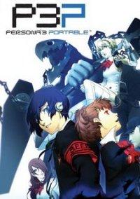 Обложка Persona 3 Portable