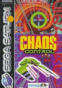 Обложка Chaos Control