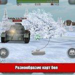 Скриншот Wild Tanks Online – Изображение 4