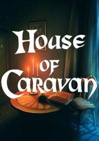 Обложка House of Caravan
