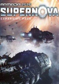 Обложка Armada 2526: Supernova