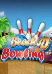 Обложка Beach Bowling 3D