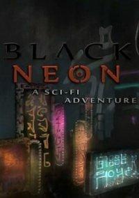 Обложка Black Neon