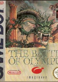 Обложка The Battle of Olympus