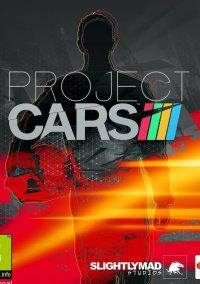 Обложка Project CARS