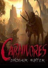 Обложка Carnivores: Dinosaur Hunter