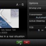 Скриншот Gran Turismo (2009) – Изображение 49