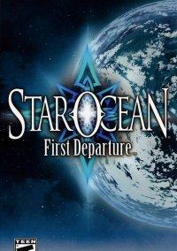 Обложка Star Ocean: First Departure