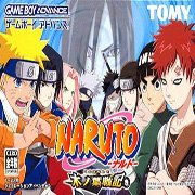 Обложка Naruto: Konoha Senki