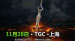 Infinity Blade взмахнет на Xbox One - Изображение 2