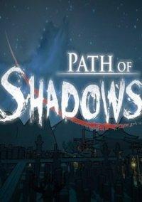Обложка Path of Shadows