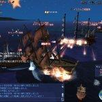 Скриншот Uncharted Waters Online – Изображение 89