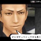 Скриншот Kenka Banchou 3: Zenkoku Seiha – Изображение 8